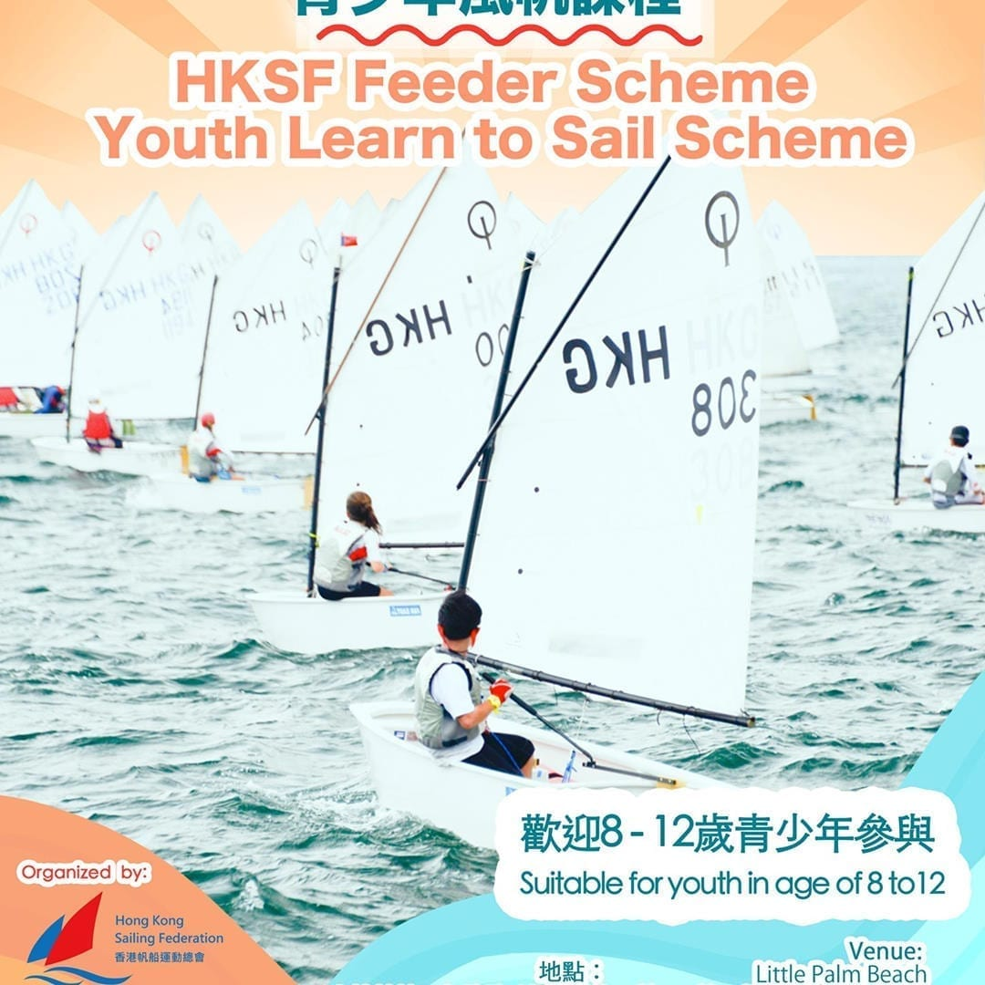 Youth Learn to Sail scheme poster