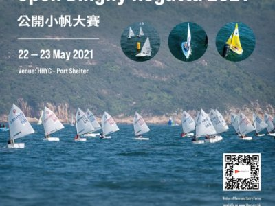 HHYC Scallywag Foundation Open Dinghy Regatta 2021